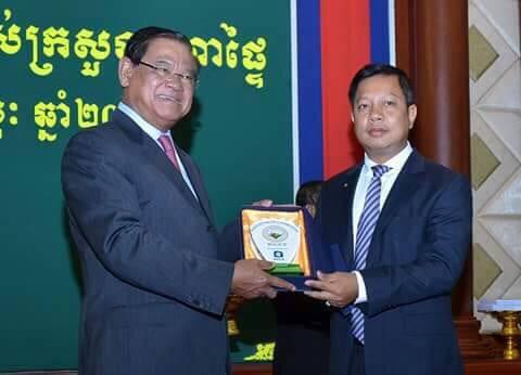 MoI Award to APLE (3)
